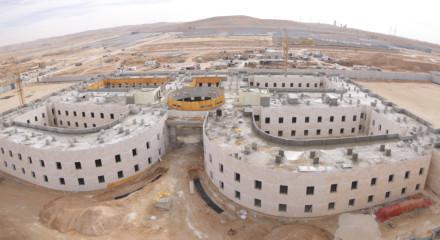 Amman New Customs Depot