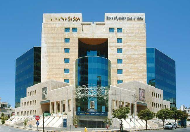 BANK OF JORDAN BUILDING