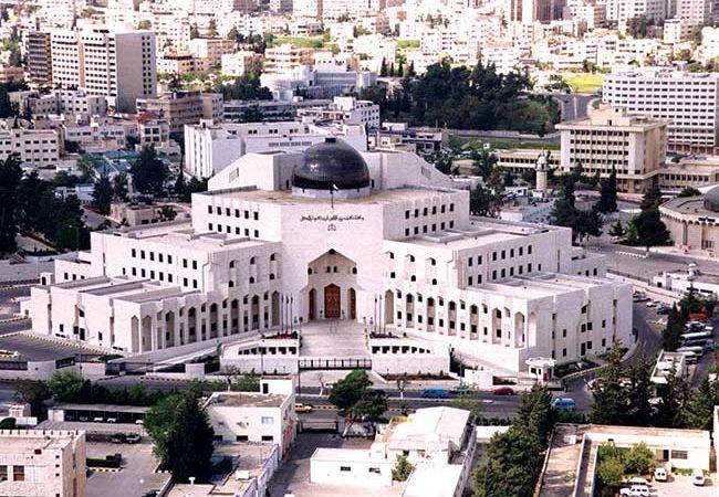 PALACE OF JUSTICE PROJECT – AL-ABDALI